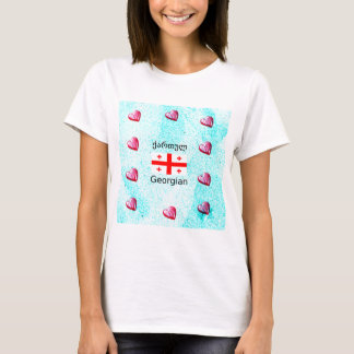 Georgian Language And Flag Design T-Shirt