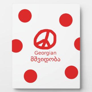 Georgian Language and Peace Symbol Design Plaque