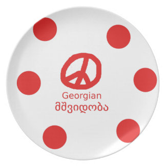 Georgian Language and Peace Symbol Design Plate