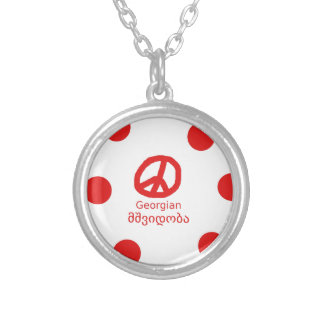 Georgian Language and Peace Symbol Design Silver Plated Necklace
