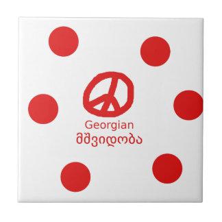 Georgian Language and Peace Symbol Design Tile