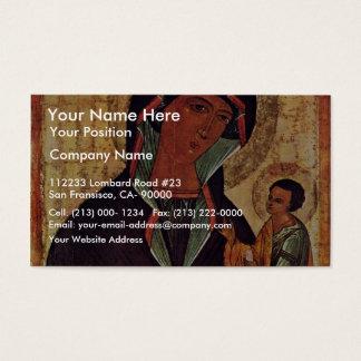 Georgian Madonna By Meister Der Schule Von Nowgoro Business Card