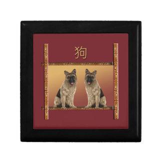 German Shepard Asian Design Chinese New Year, Dog Gift Box
