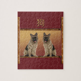 German Shepard Asian Design Chinese New Year, Dog Jigsaw Puzzle