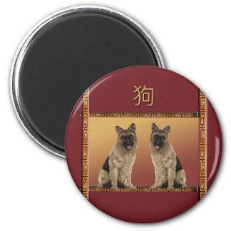 German Shepard Asian Design Chinese New Year, Dog Magnet