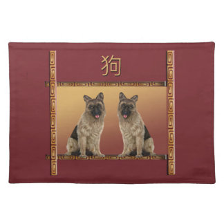 German Shepard Asian Design Chinese New Year, Dog Placemat
