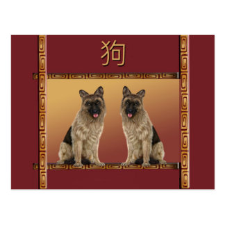 German Shepard Asian Design Chinese New Year, Dog Postcard