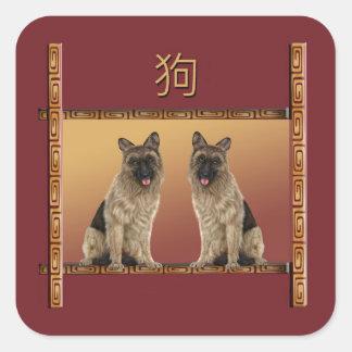 German Shepard Asian Design Chinese New Year, Dog Square Sticker
