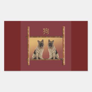 German Shepard Asian Design Chinese New Year, Dog Sticker