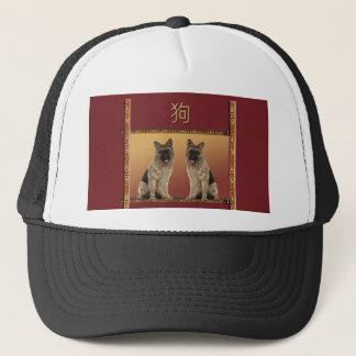 German Shepard Asian Design Chinese New Year, Dog Trucker Hat