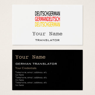 German Translator or Interpreter Business Cards