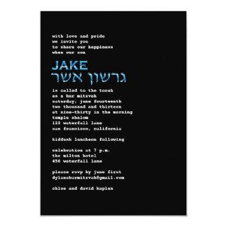 Gershon Asher Program