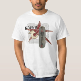 Get Verticle - Value T-Shirt