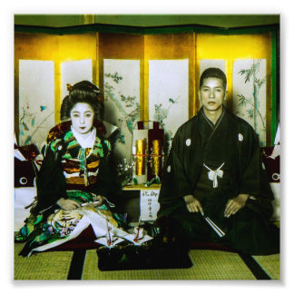 Getting Married in Old Japan The Happy Couple Photo Print