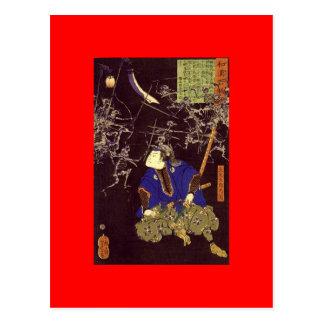 Ghost Samurai Painting, c. 1865 Postcard