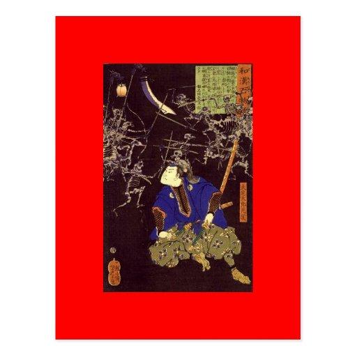Ghost Samurai Painting, c. 1865 Post Cards