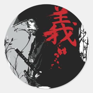 GI Dark Samurai Sticker