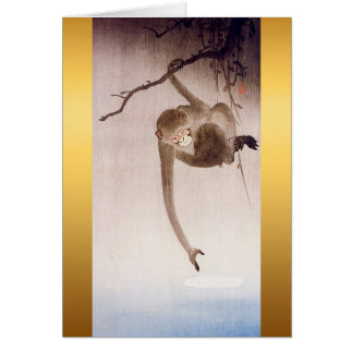 Gibbon reaching for the moon's reflection card