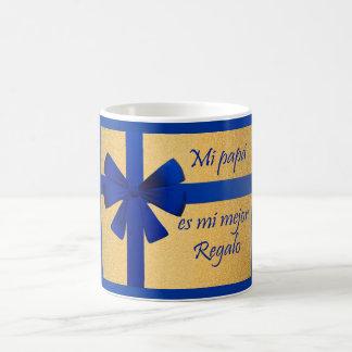 Gift for father coffee mug