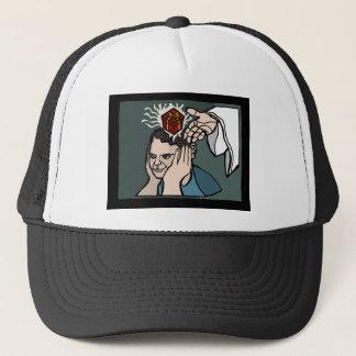 Gift of Inspiration and Progress Trucker Hat