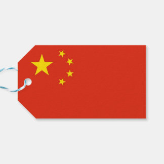 Gift Tag with Flag of China