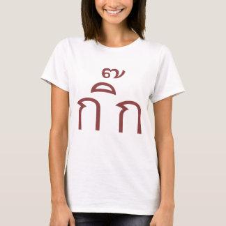 Gik T-Shirt