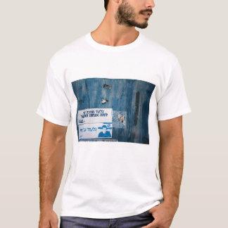 Gilad is still alive T-Shirt