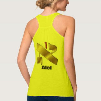 Gimal and Aleph Tank Top