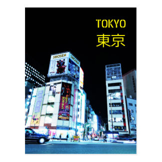 Ginza district in Tokyo, Japan at night Postcard
