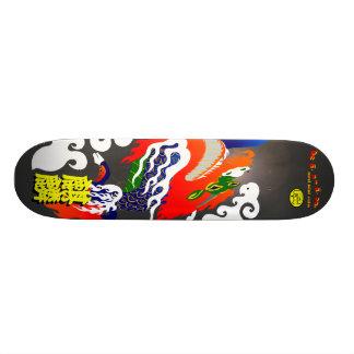 Giraffe (KIRIN) Skateboard