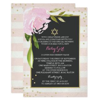 Girl Hebrew Naming Day Invitation - Pink