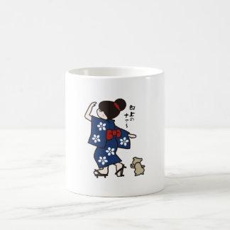 Girl in a kimono Coffee Mug