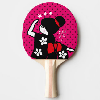 Girl in a Kimono (with stars) Ping Pong Paddle