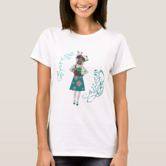Girl in Gasmask Allergy T-Shirt