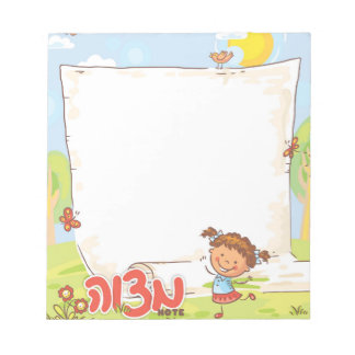 Girls Personalized  Mitzvah Note Pad