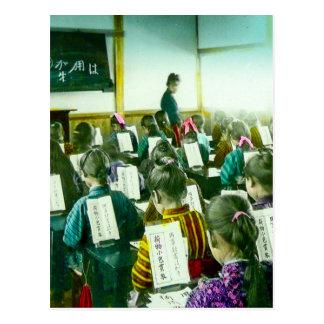 Girls School in Old Japan Vintage Classroom Postcard