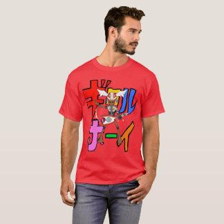 GItaroo-Boy Tshirt