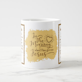 """Give Me Jesus"" Jumbo Mug (Gold)"
