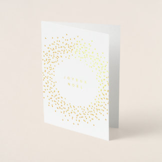 Glare of Christmas sparkles minimalist Foil Card