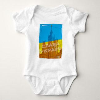 Glory of Ukraine Baby Bodysuit