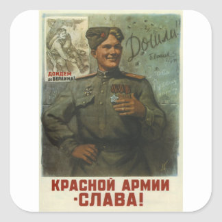 Glory to the Red Army_Propaganda Poster Square Sticker