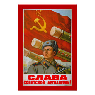 Glory to the Soviet Artillery Poster