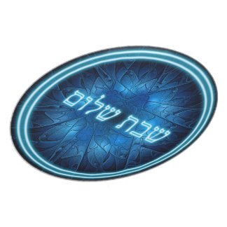 Glowing Blue Shabbat Shalom Dinner Plate