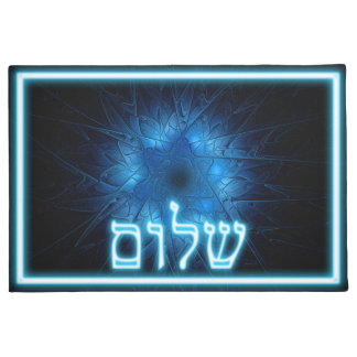 Glowing Blue Shalom On Etched Star of David Doormat