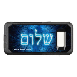 Glowing Blue Shalom On Etched Star of David OtterBox Commuter Samsung Galaxy S8 Case
