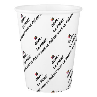 GMO? EAST DEATH IN the PRE one - Word games Paper Cup