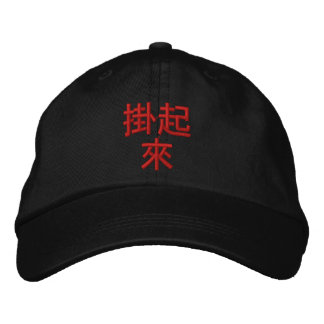 Gnarly // Hang Loose Oriental Text Cap Baseball Cap