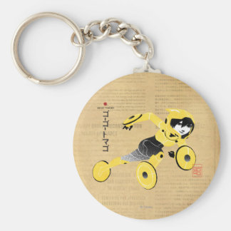 Go Go Tomago Supercharged Basic Round Button Keychain