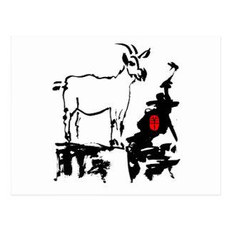 Goat rocks Lunar Chinese New Year Zodiac Postcard