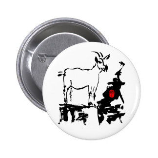 Goat rocks Vietnamese Year of The Goat Button